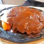 【岡山グルメ】オリアン☆ボリューム◎ハンバーグやカツカレーの老舗喫茶店ランチ