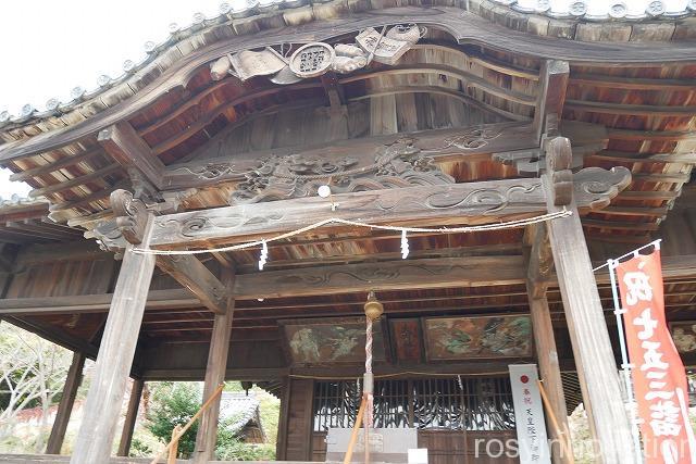 大内神社 (1)備前市御朱印