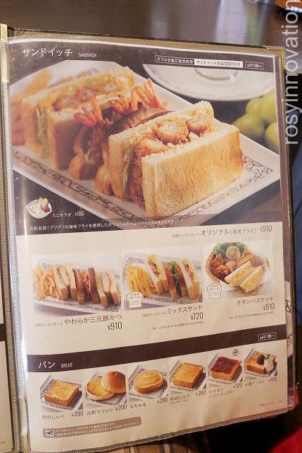 パン元町珈琲岡山西の離れ (16)サンド