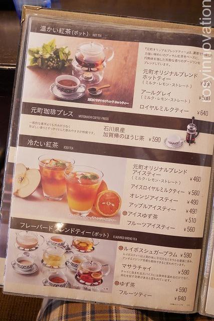 パン元町珈琲岡山西の離れ (18)