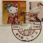 【USJ】ふくろう便ポストの場所☆ハリーポッター郵便消印や切手のグッズも