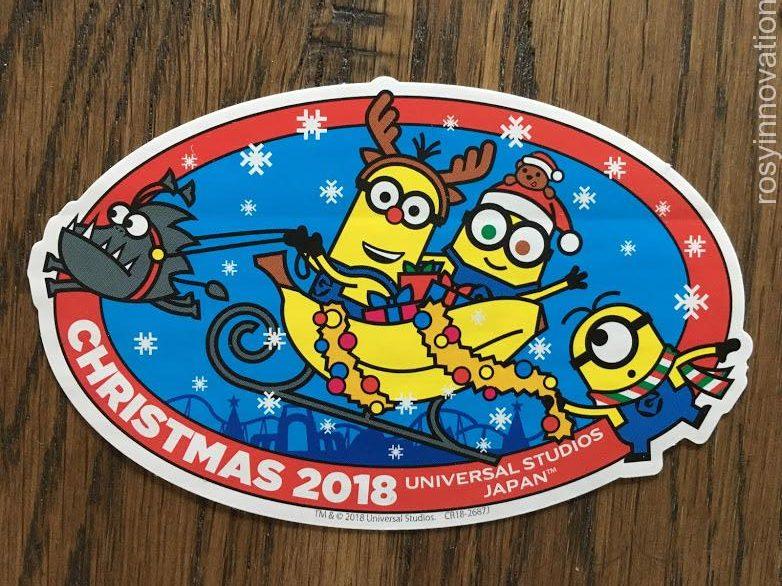 USJシール集め (11)クリスマス