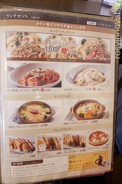 パン元町珈琲岡山西の離れ (9)