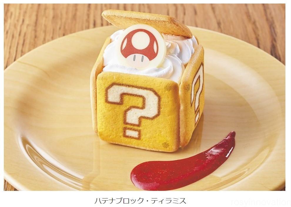 USJキノピオカフェ予想 (1)ケーキ