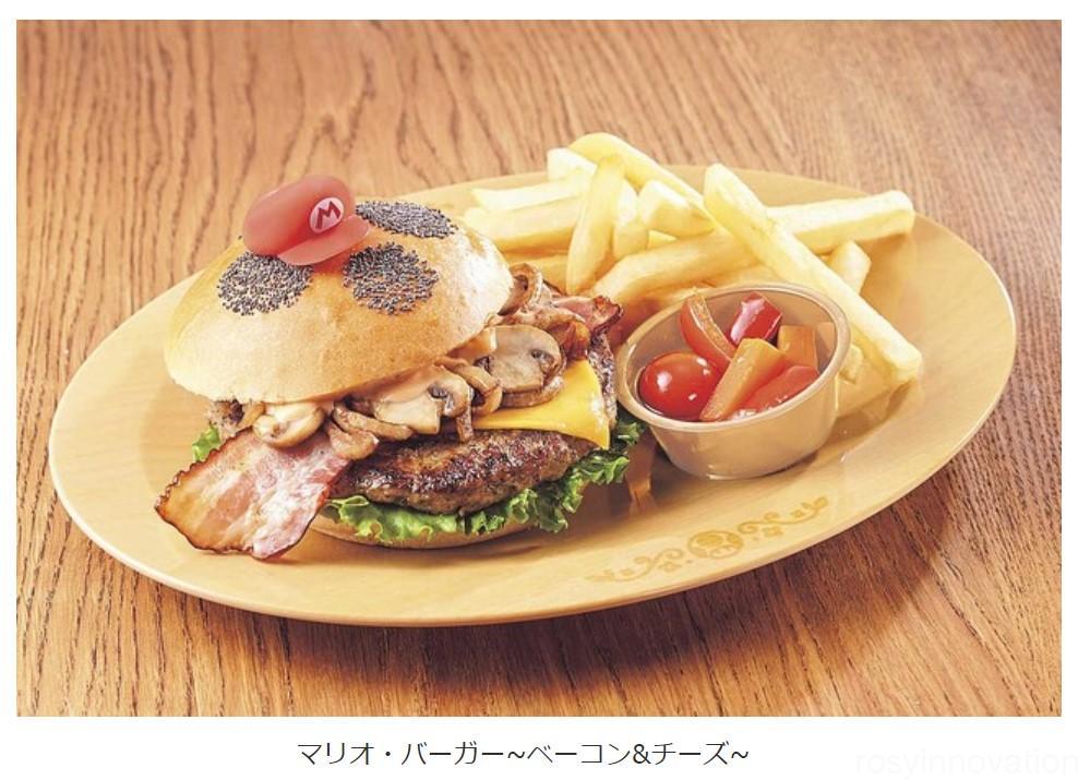 USJキノピオカフェ予想 (1)ハンバーガー