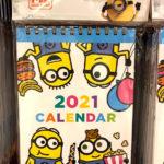 【USJ】2021カレンダーの種類と値段☆2021年のイベント一覧情報もまとめました