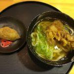 【岡山グルメ】うどんかえで☆南区藤田で650円うどん定食ランチ