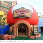 【USJ】キノピオカフェのメニューと場所☆マリオ混雑待ち時間予想は?