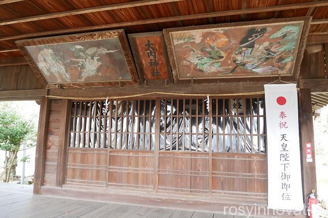 大内神社 (1)拝殿