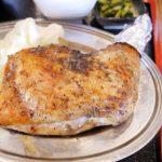 【岡山グルメ】パチャマンカ(GOTO券◎)岡山で本格鶏料理!骨付き鳥食べてきました