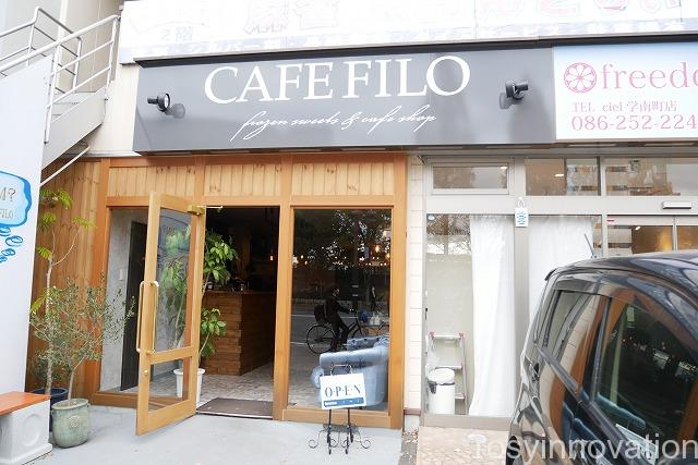 CAFE FILO(カフェフィーロ) (2)場所