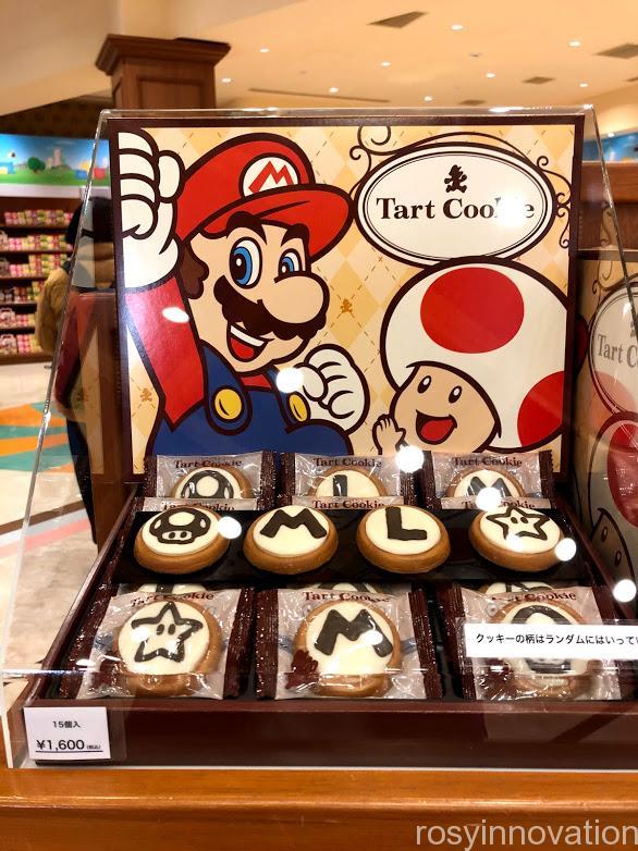 USJワンナップマリオグッズ お菓子タルトクッキー