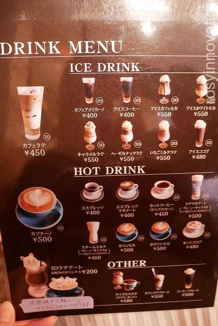 CAFE FILO(カフェフィーロ) (12)ドリンク