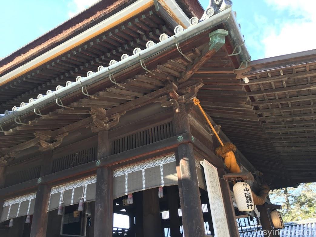 吉備津神社新型コロナウイルス対策 (2)拝殿