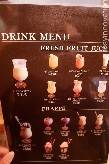 CAFE FILO(カフェフィーロ) (11)ドリンクメニュー