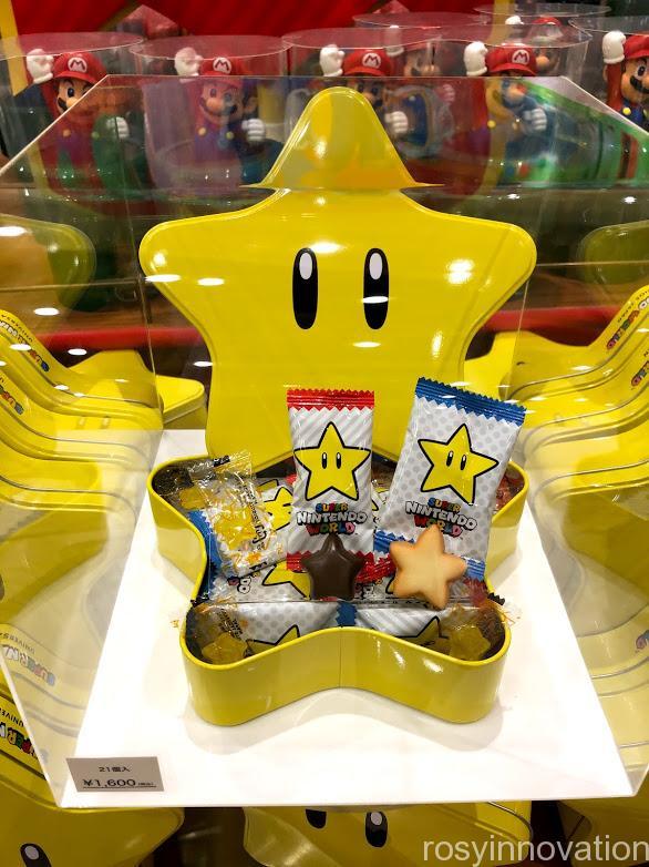 USJワンナップマリオグッズ お菓子スター1