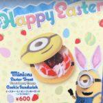 【USJ】イースターフード2021春メニューと販売場所☆ミニオンやキティの卵スイーツ盛りだくさん♪