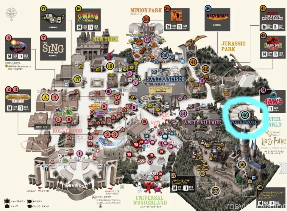 USJエリアマップ2021 ウォーターワールド