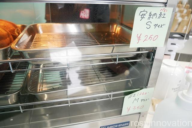 つぼ焼きいも専門店蜜の月倉敷店 (3)値段