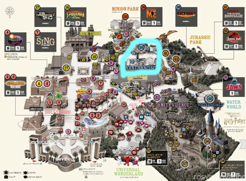 USJエリアマップ2021 サンフランシスコエリア