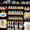 【USJ】スヌーピー2020夏グッズ☆PEANUTS MESSAGEがオンラインストアで販売中!種類と販売場所