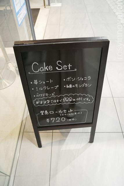 メルシーモンシェール岡山イコットニコット店 (11)デザートメニュー