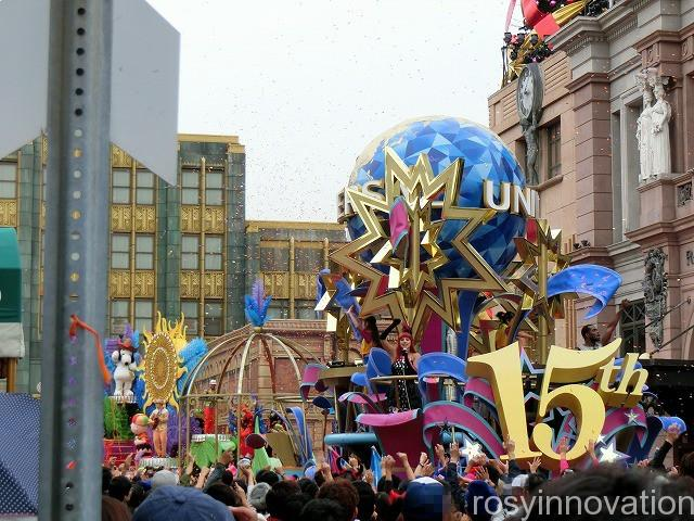 USJ20周年イベント リボーン (1)