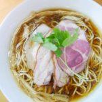 【岡山グルメ】らぁ麺はんにゃ☆三つ葉が香る繊細な醤油ラーメンの人気店!