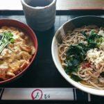 【岡山グルメ】山や 一休庵☆蕎麦&丼1人前のお得な定食!西大寺のお蕎麦屋さん