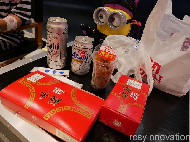 551蓬莱ユニバーサルシティ店 (3)イートイン