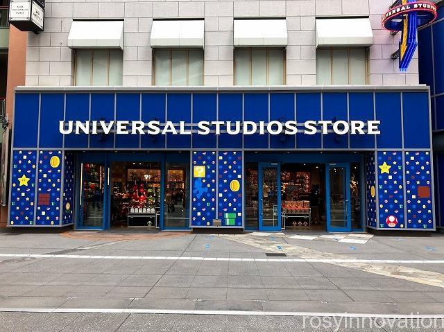 マリオのカチューシャ販売場所 (4)ユニバーサルスタジオストアシティウォーク大阪