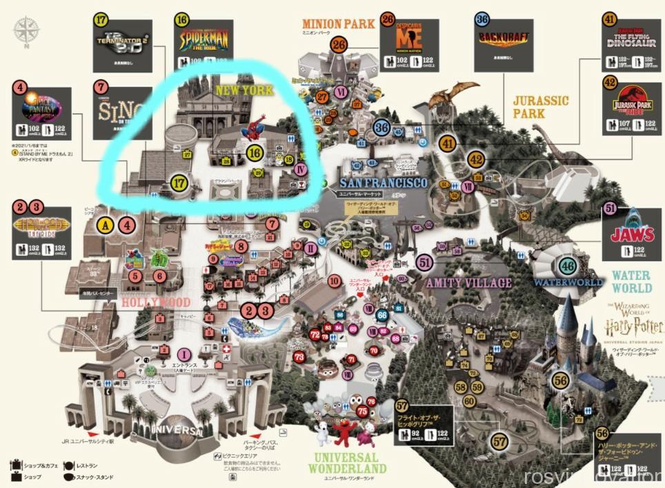USJエリアマップ2021 ニューヨークエリア