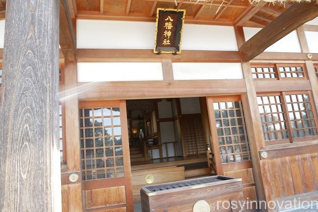 鶴崎神社 (1)本殿