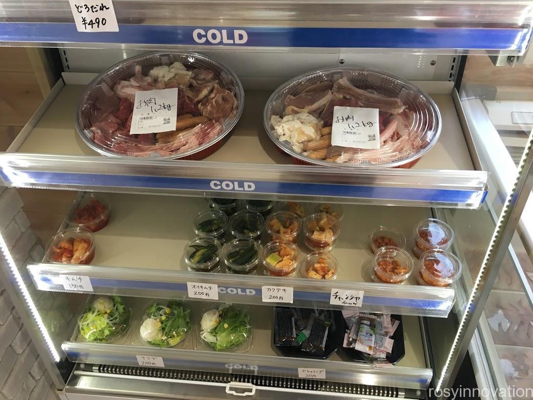 肉のさとう商店岡山ドーム前店 (2)セットパック