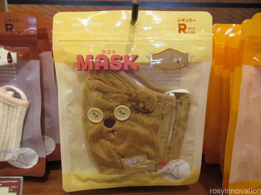 USJマスクt新作2021年10月 (1)ティム