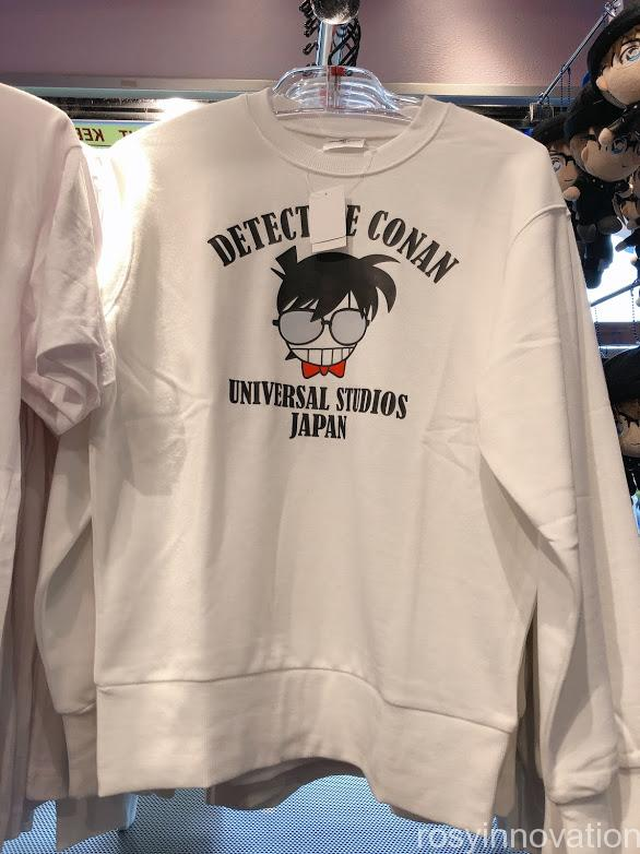 ユニバコナングッズ2021 ファッション ロングTシャツ