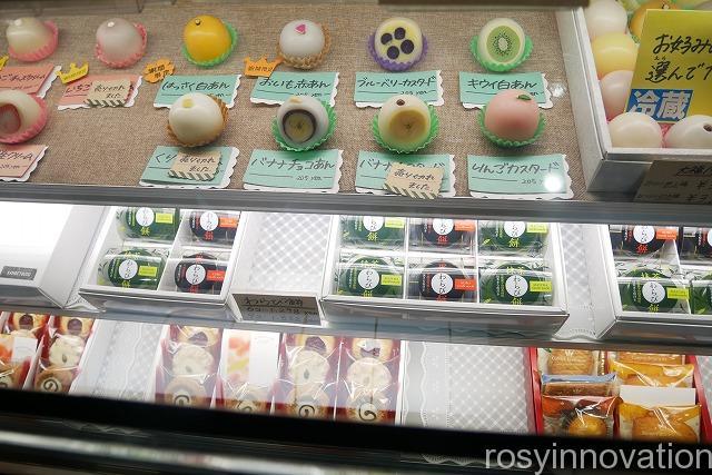 甘月堂2021円3月 (11)価格