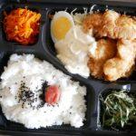 【岡山グルメ】だるま食堂☆2/26新OPEN総社のお弁当&定食屋さんでテイクアウト!