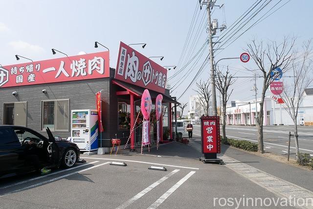 肉のさとう商店岡山ドーム前店 (19)場所