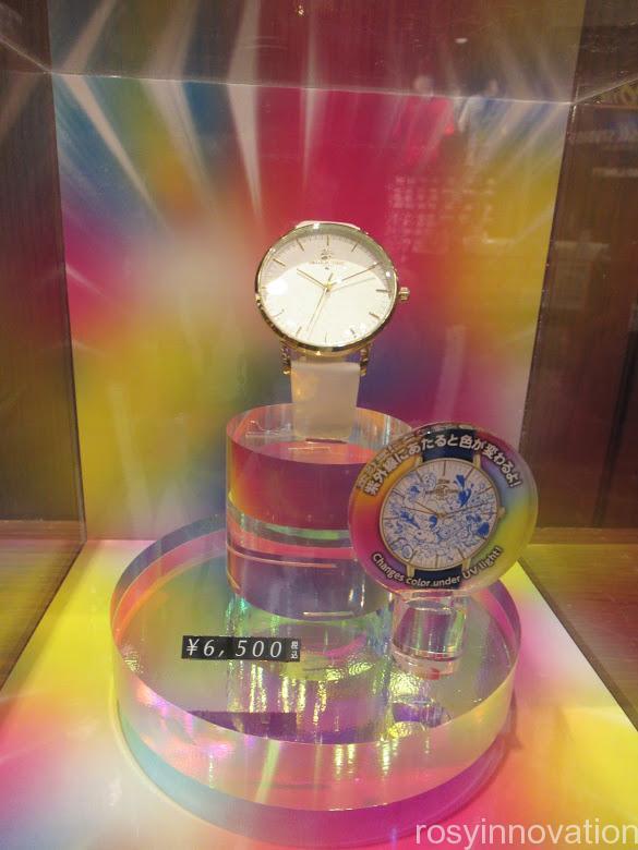 20周年グッズ 時計