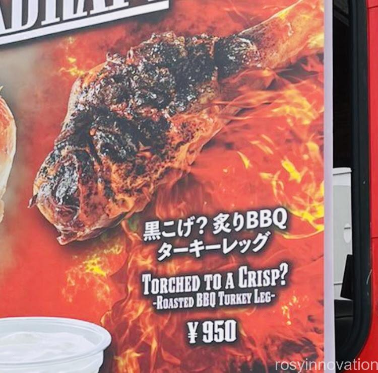 ユニバUSJ20周年フード 食べ歩き 炙りターキーレッグ