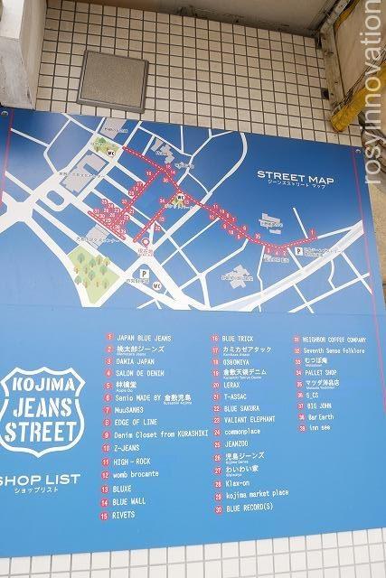 ナナフク児島 (12)ジーンズストリートマップ