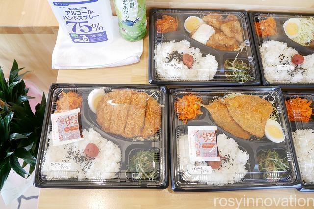 1だるま食堂 (1)お弁当種類