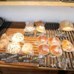 【岡山グルメ】パニート(PANEAT)小さな隠れ家パン屋さん☆低価格でおいしい!