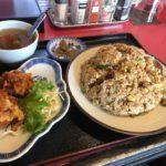 【岡山グルメ】ハルピン☆南区新保の老舗中華料理屋!焼飯に唐揚げ2個スープ付きで680円はコスパ神!