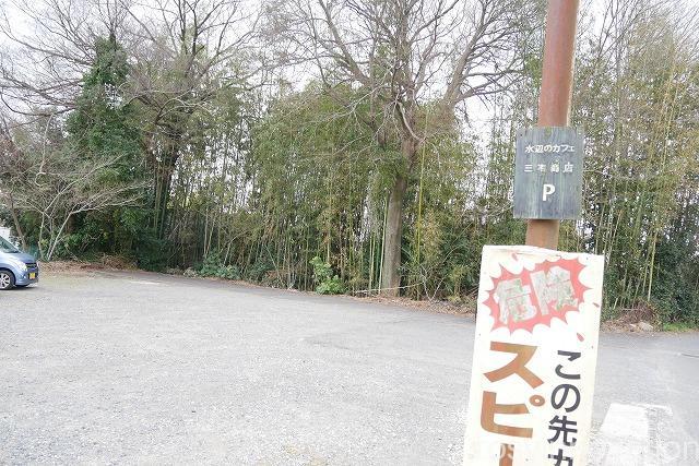 水辺のカフェ 三宅商店 (2)