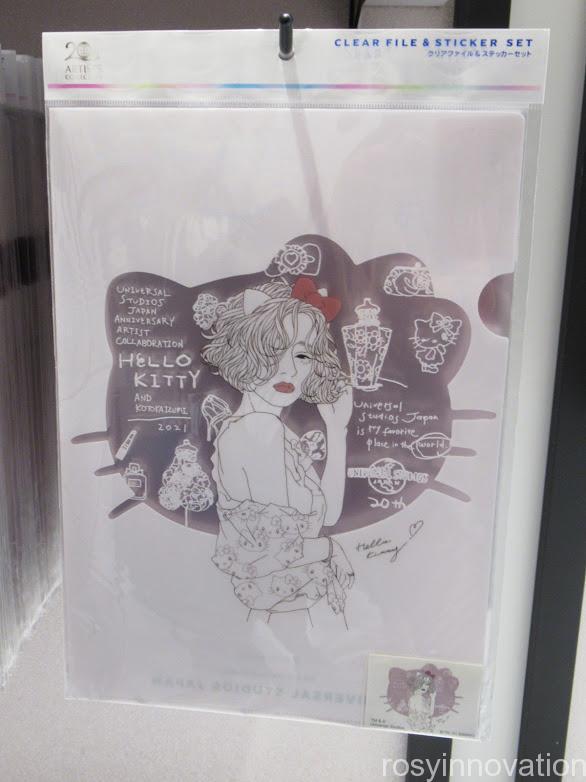USJアーティストコラボグッズ Kotoka Izumi クリアファイル