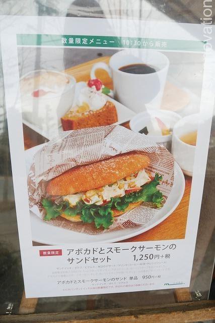 水辺のカフェ 三宅商店 (4)メニュー