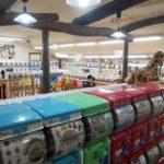 【夢コロ】岡山のガチャガチャ専門店☆1200種以上!きっと推しが見つかる!