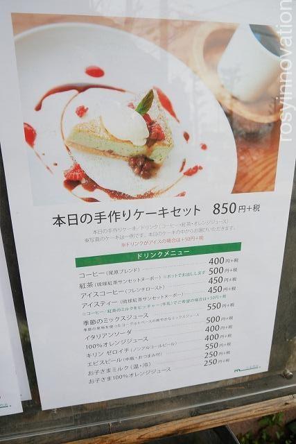 水辺のカフェ 三宅商店 (7)デザートメニュー